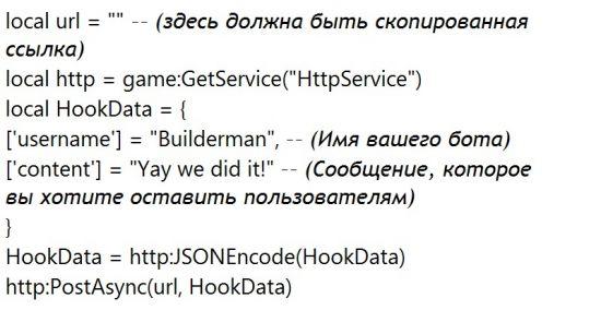 roblox-dscrd-1-550x284.jpg
