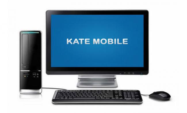 kate-mobile-dlya-kompyutera.jpg