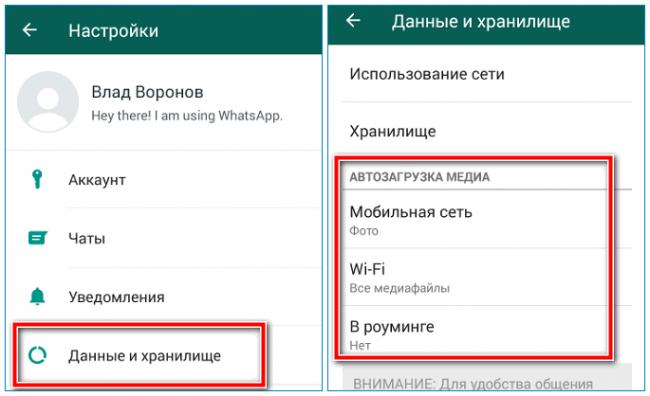 whatsapp-photos-to-android-3.png