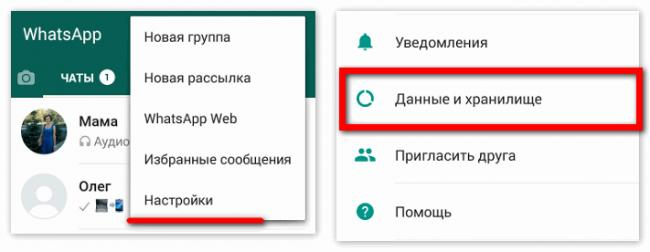 whatsapp-photos-to-android-5.png