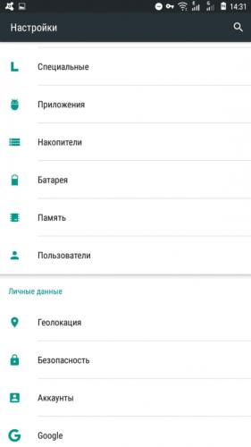 Kak-udalit-Vatsap-s-telefona-9-576x1024.png