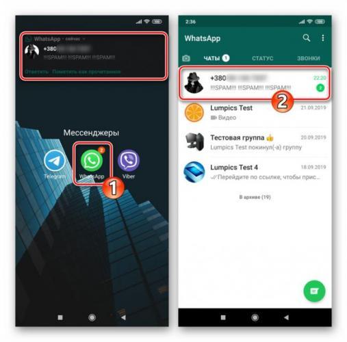 whats-app-dlya-android-perehod-v-dialog-s-neznakomym-polzovatelem-dlya-ego-blokirovki.png
