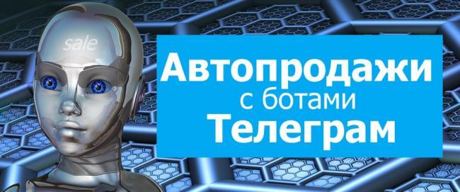 auto-sales-Telegram7784.jpg