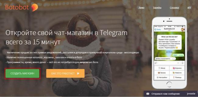 6-chat-Telegram5588.jpg