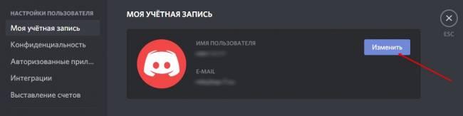 pocta-discord.jpg