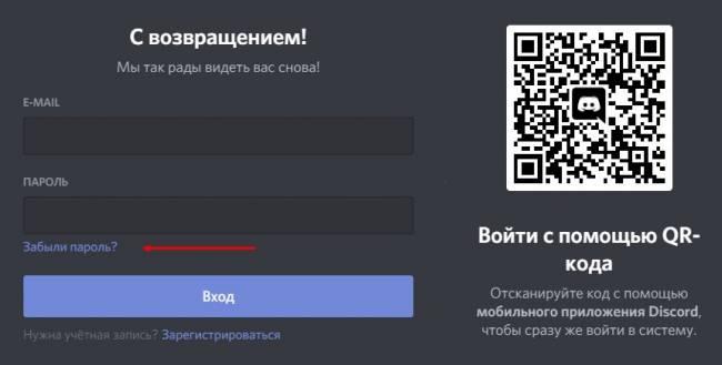pocta-discord4.jpg