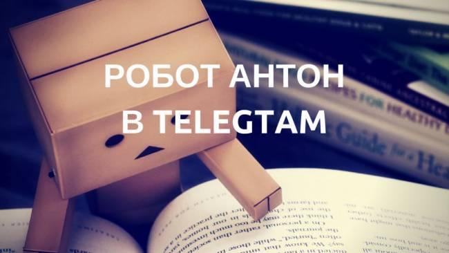 tlrbt_mini_tlgrmzy.jpg