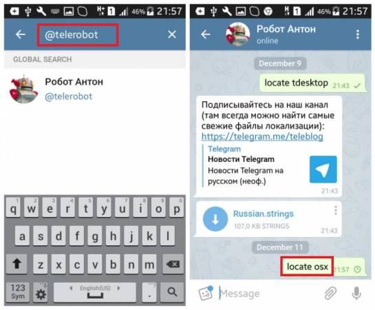 kak-perevesti-yazik-telegram-na-russkiy-na-iphone-1-1.jpg