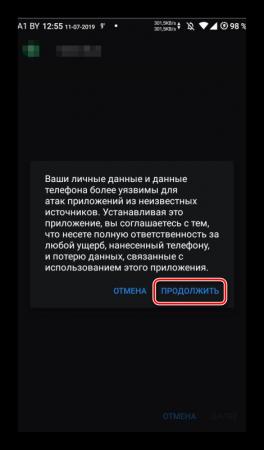 Razreshenie-ustanovki-1.png