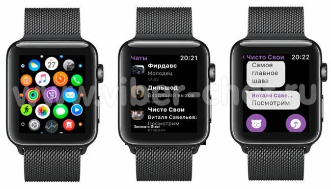 apple-watch-okno-viber.jpg