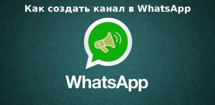 1530401521_channel.jpg