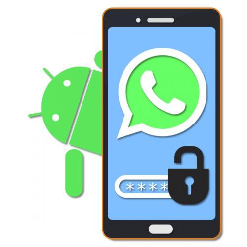 Kak-postavit-parol-na-Vatsap-na-Android.png