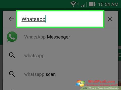 whatsapp-windows-xp-screenshot.jpg