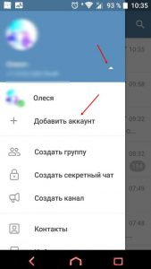 2_akkaunt_1_android1-169x300.jpg