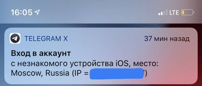 telegram-warning-ios-1.jpg