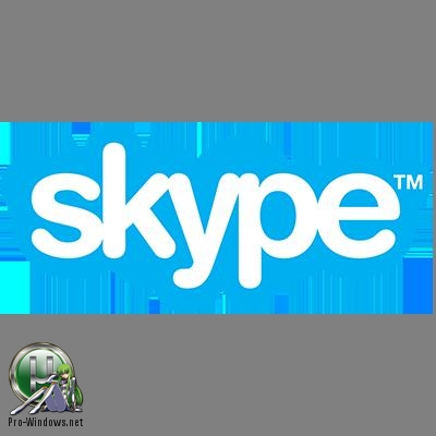 1537628494_3541_skajp_dlya_pk___skyp__8_30_0_50.jpg