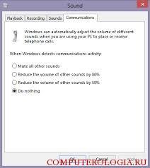 skype-glushit-zvuki.jpg