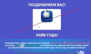 Opros-za-dengi-ot-Viber-300x181.jpg