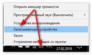 vkladka-zapisyvayushhie-ustrojstva.png