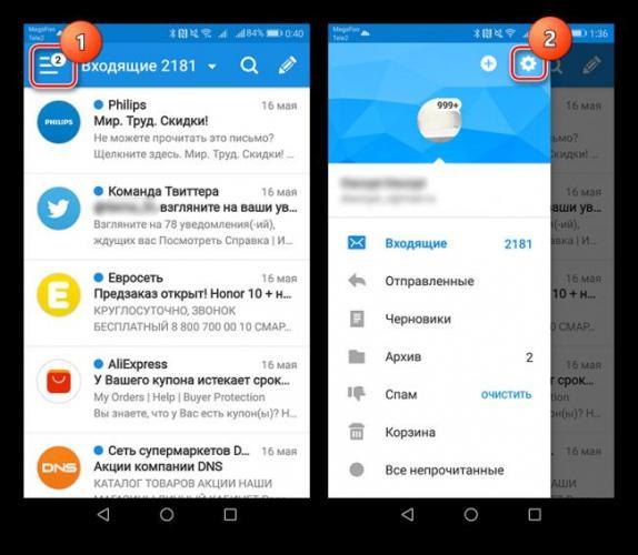 Perehod-v-Nastroyki-v-prilozhenii-Pochta-Mail.Ru_.png
