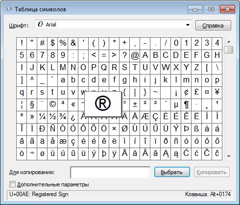 krasivye-i-besplatnye-simvoly-dlya-nikov-v-odnoklassnikax2.png