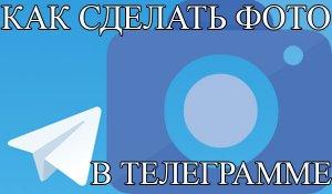 1555566078_bez-imeni-1.jpg