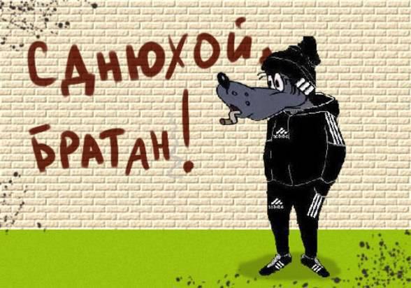 Kartinki-s-dnem-rozhdeniya-bratu-14.jpg