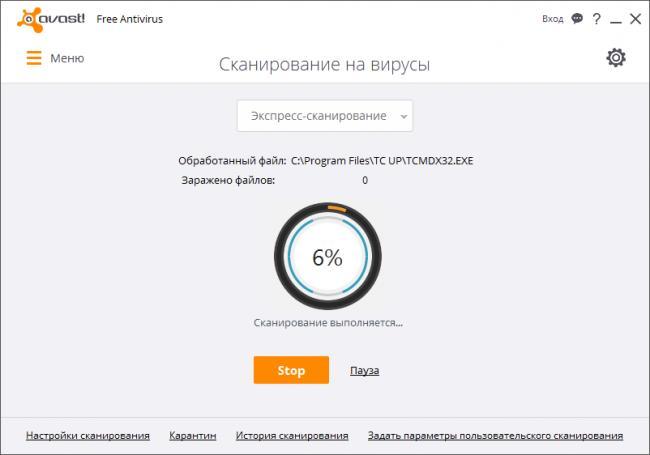 Skanirovanie-na-virusyi-v-Avast.png