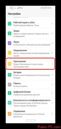 kak-dobavit-novii-kontakt-v-viber-1.png