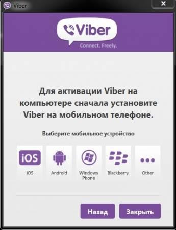viber-contact-block.jpg