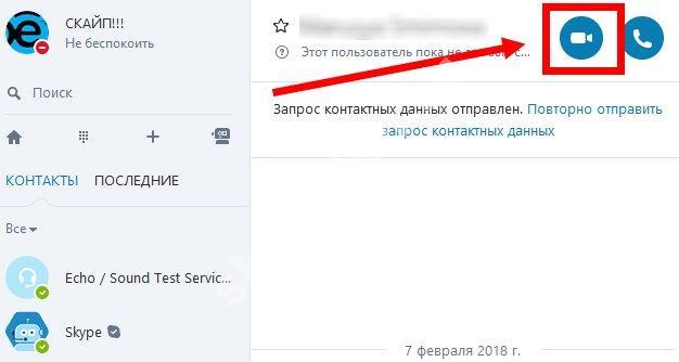 gruppovoi_zvonok-2.jpg