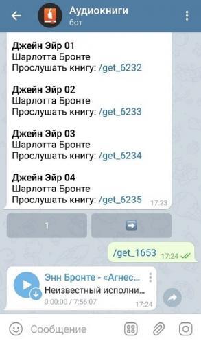 btlgskc-knig7-411x700.jpg