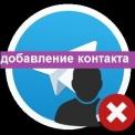 1540444693_udalit_svoy_akkaunt_v_telegram_1.jpg