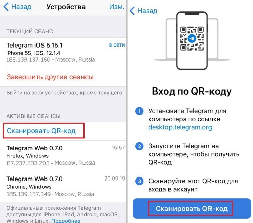 1582870339_telegram-bez-nomera-2.jpg