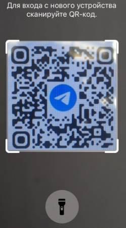 1582870825_telegram-3.jpg