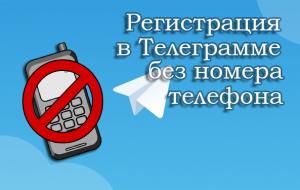 1583140930_bez-imeni-1.png