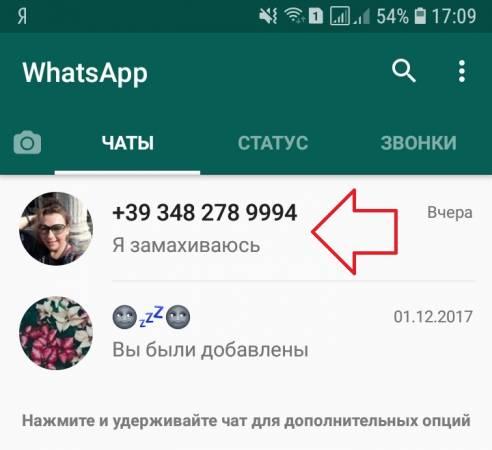 Screenshot_20181228-170940_WhatsApp.jpg