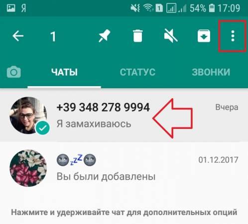 Screenshot_20181228-170944_WhatsApp.jpg