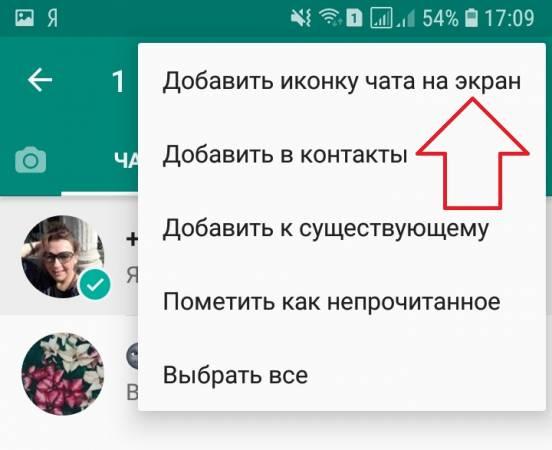 Screenshot_20181228-170950_WhatsApp.jpg
