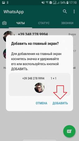 Screenshot_20181228-171007_Samsung-Experience-Home.jpg