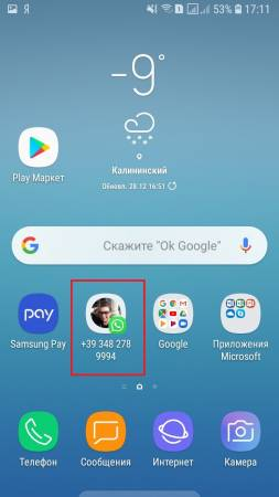 Screenshot_20181228-171107_Samsung-Experience-Home.jpg