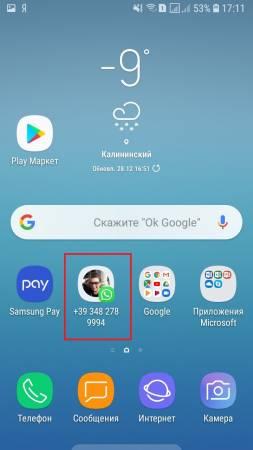 Screenshot_20181228-171107_Samsung-Experience-Home.jpg