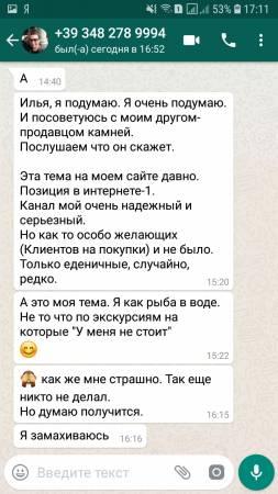 Screenshot_20181228-171134_WhatsApp-min.jpg