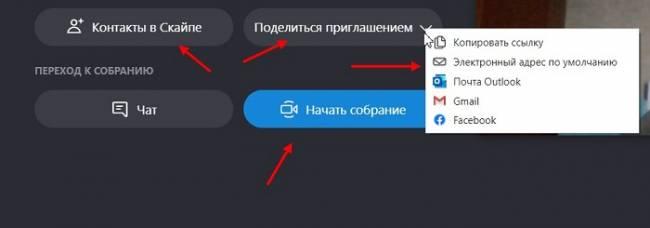 ssylka_v_skajpe.jpg
