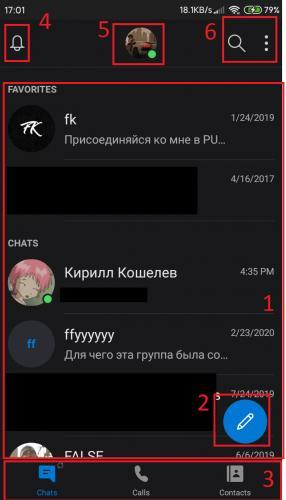 kak-ispolsovati-skype-003-min.png