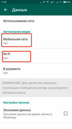 http--androidp1.ru-wp-content-uploads-2017-01-Screenshot_2017-01-31-11-35-57-401_com.jpg