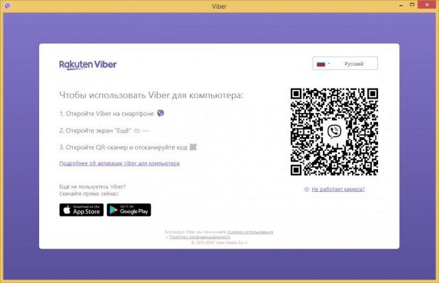 vbr-registracija-8-640x413.jpg