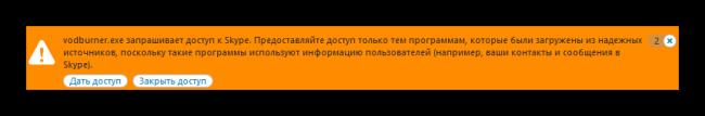 Predostavlenie-prav.png
