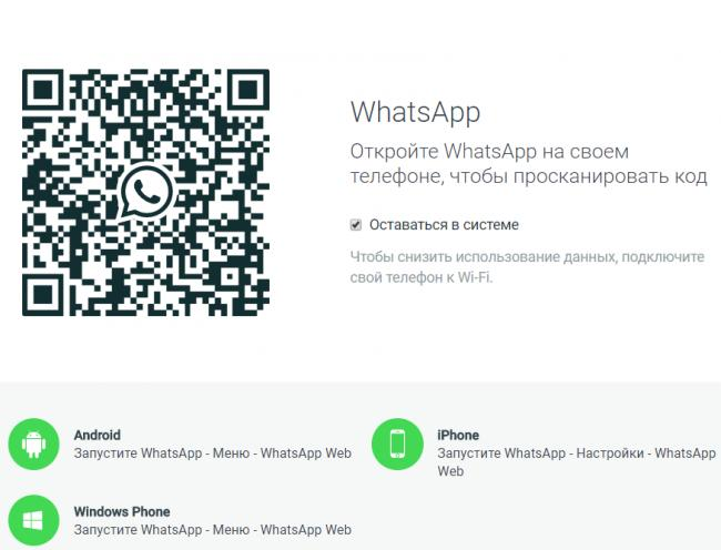 WhatsApp-na-PK-1.png