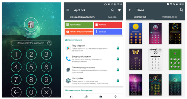 Applock для Android